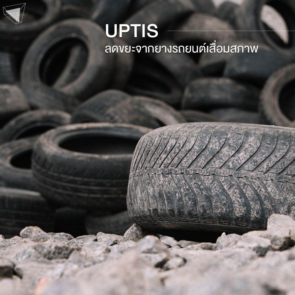UPTIS นวัตกรรมยางรถยนต์ไร้ลม