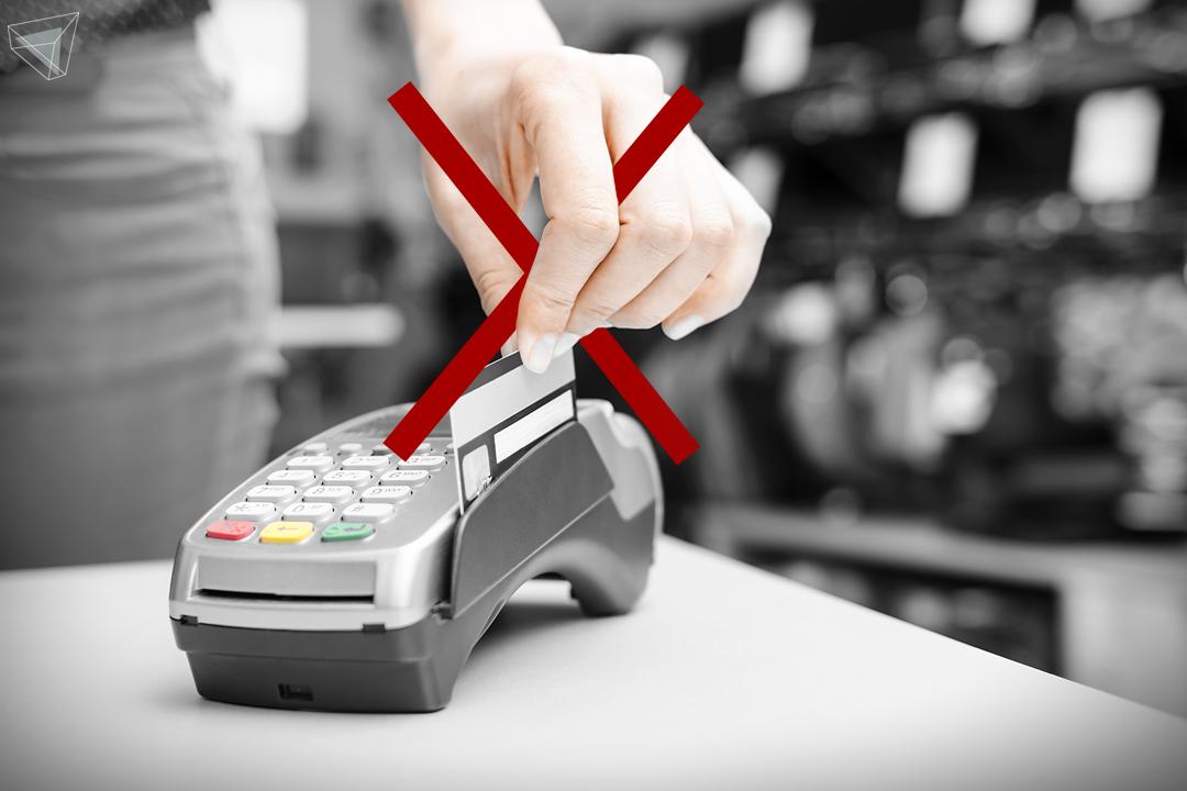 ปลดหนี้บัตรเครดิต หยุดใช้บัตรเครดิต