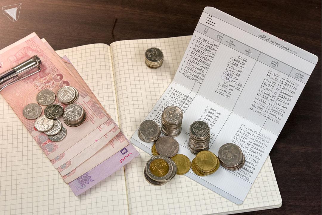 สังคมไร้เงินสด Cashless Society