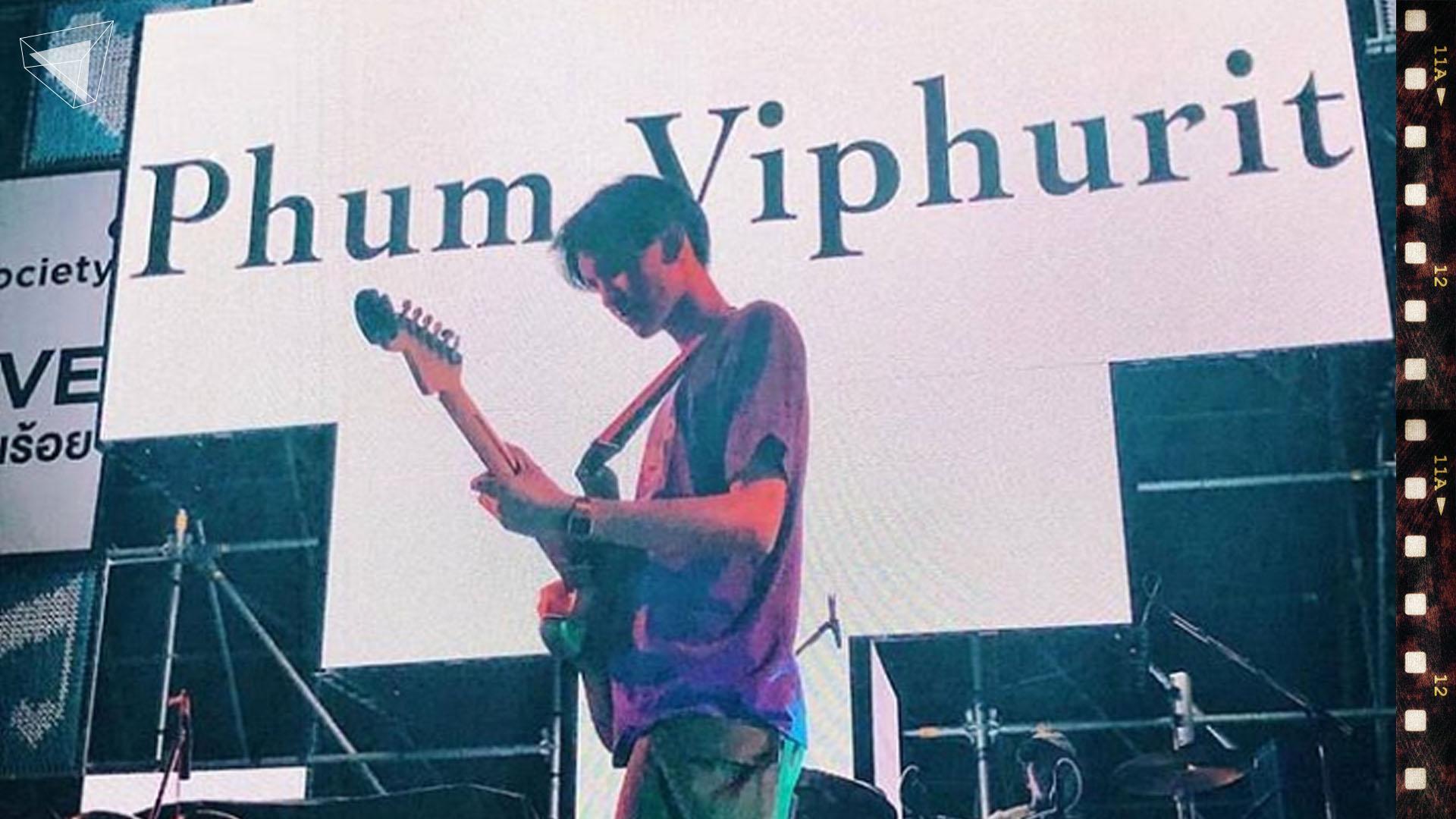 Phum Viphurit