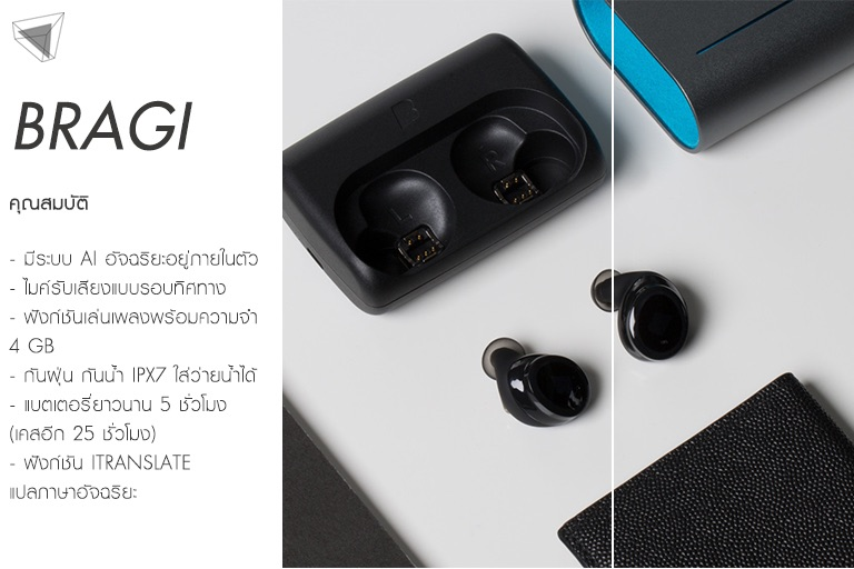 Bragi The Dash Pro Truly Wireless