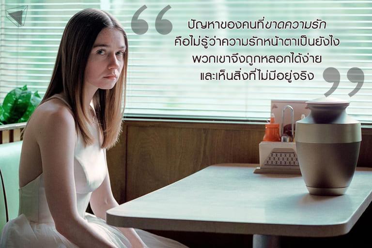 Quote Alyssa