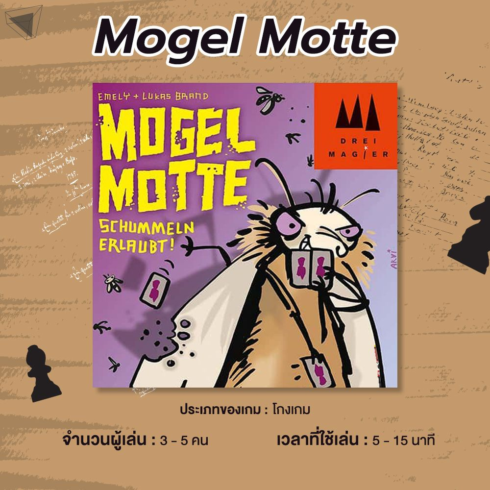Mogel Motte