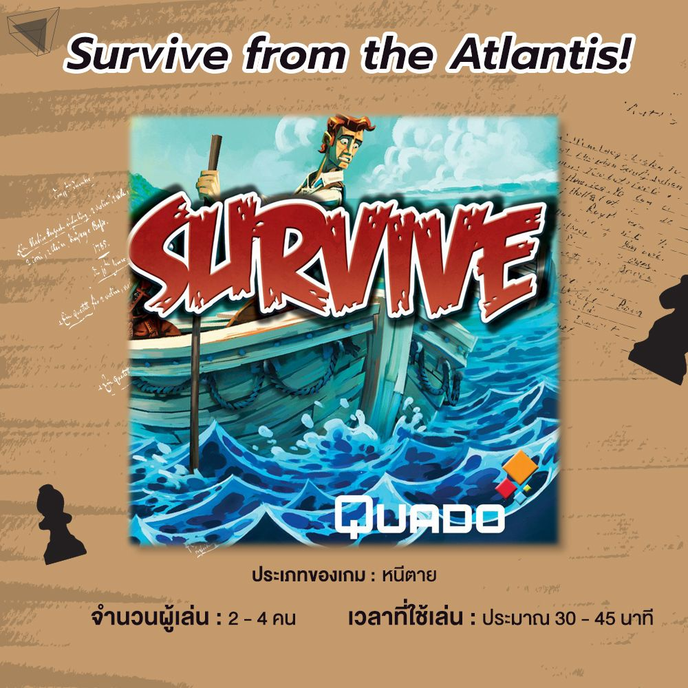Survive from the Atlantis!