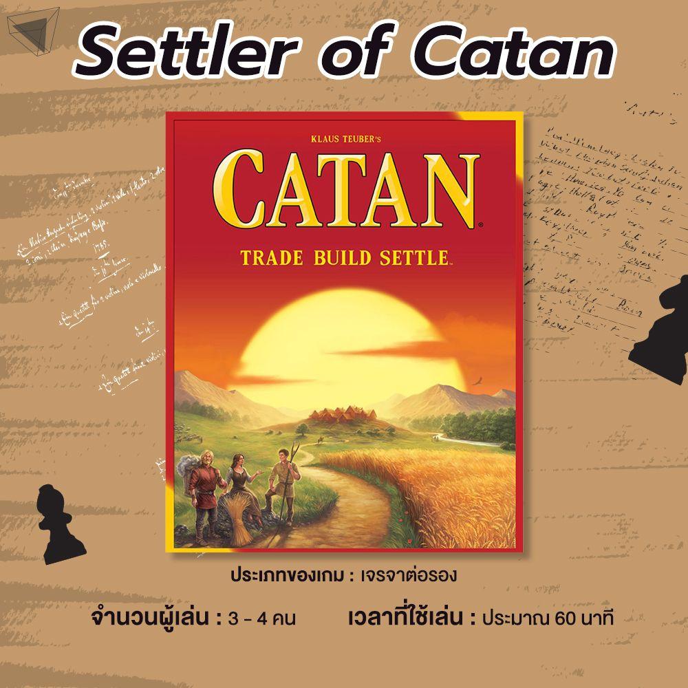 Settler of Catan
