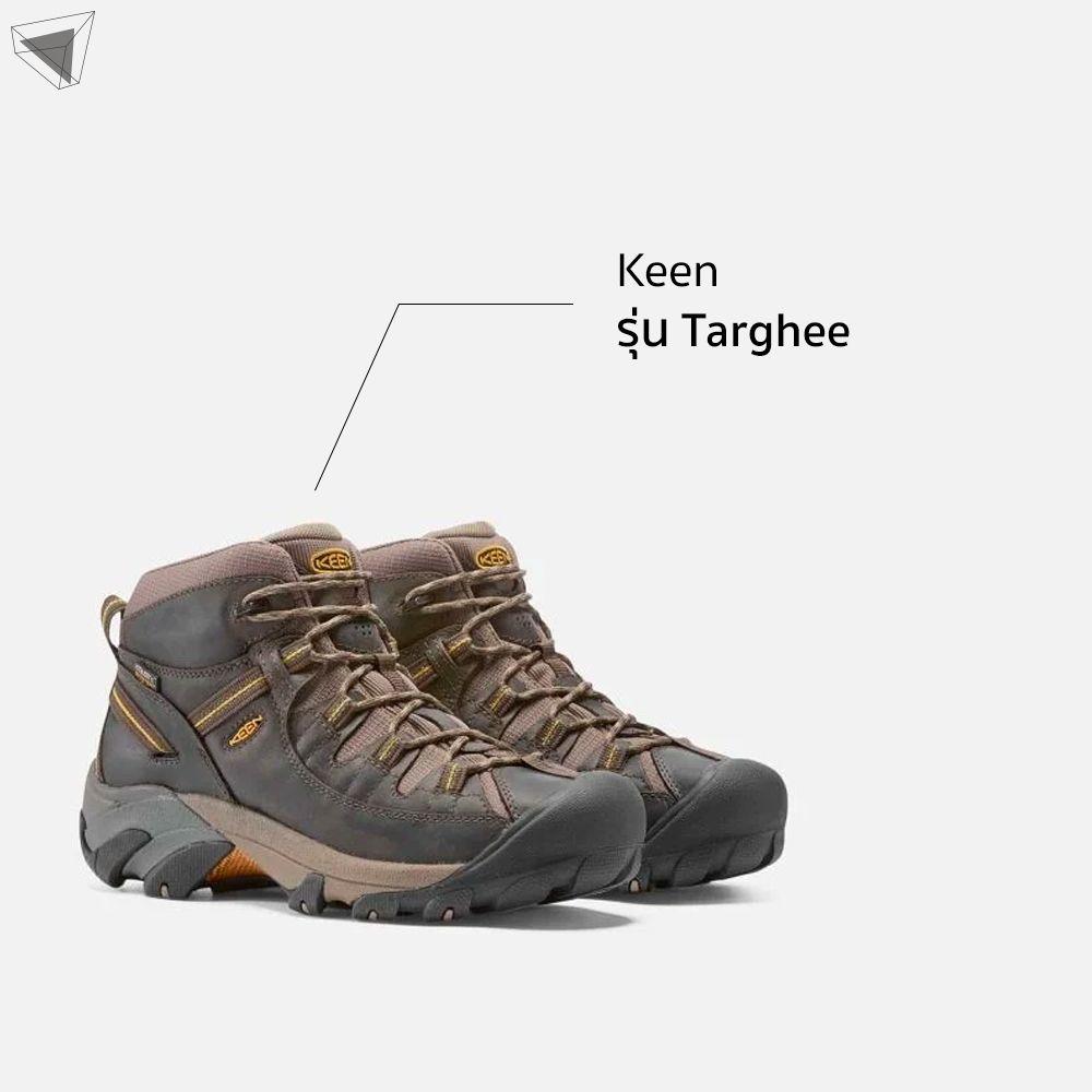 รองเท้า Keen รุ่น Targhee