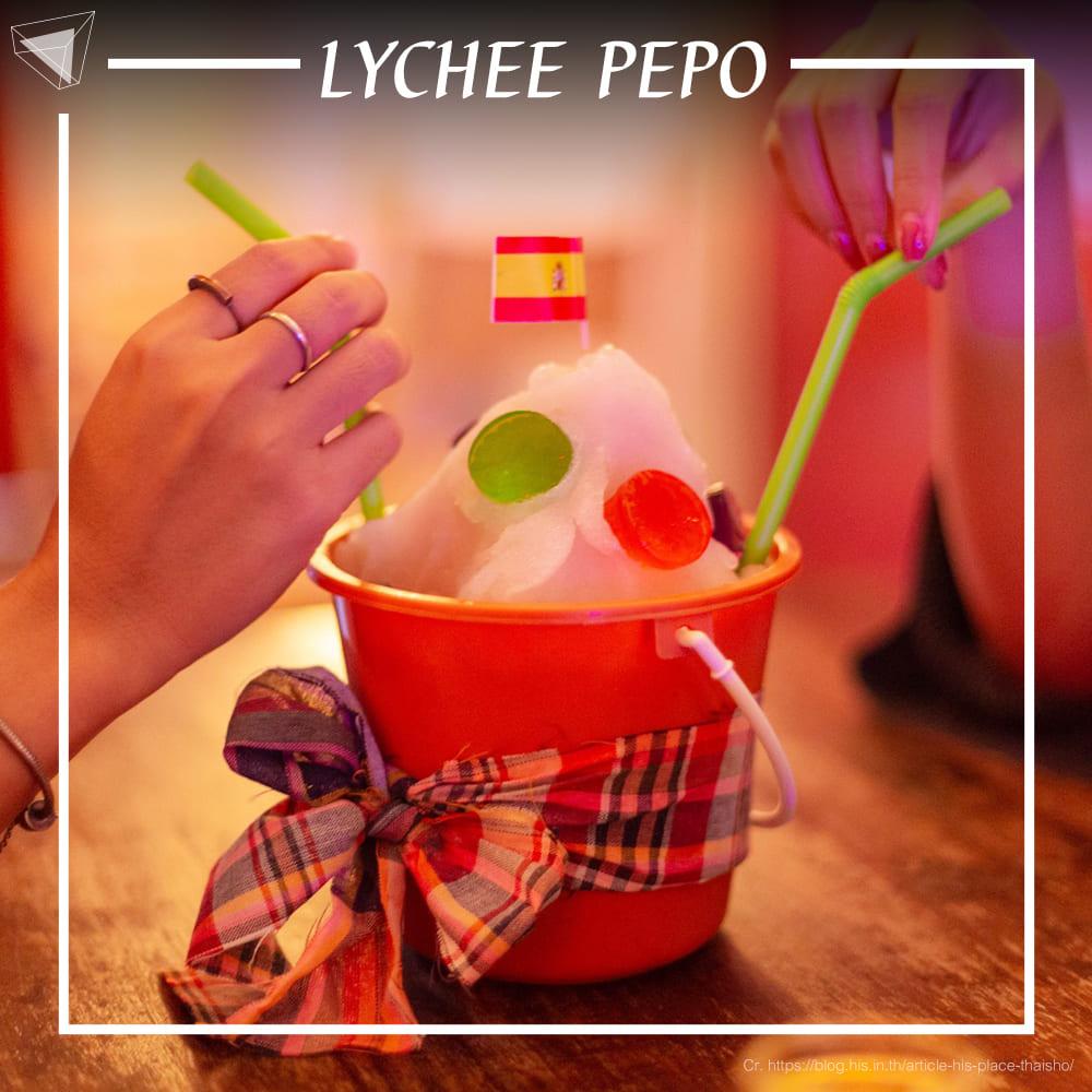ร้านยาดอง Thaisho Lychee Pepo