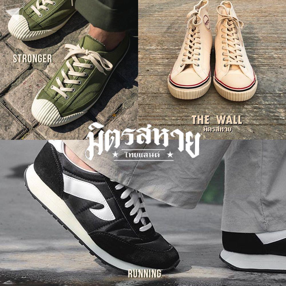 รองเท้า Sneaker แบรนด์ไทย Mitzahai