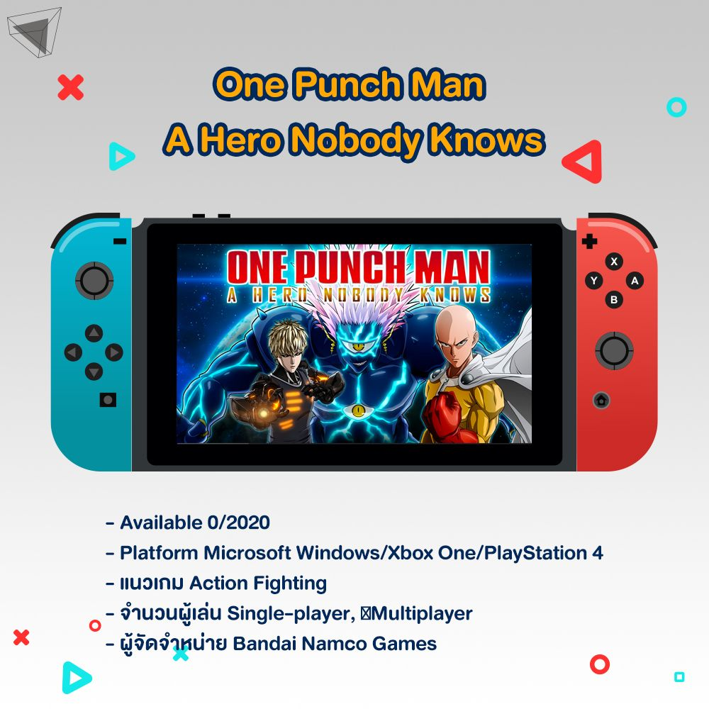 เกม Nintendo Switch One Punch Man A Hero Nobody Knows
