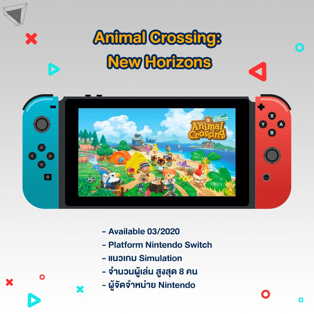 เกม Nintendo Switch Animal Crossing: New Horizons