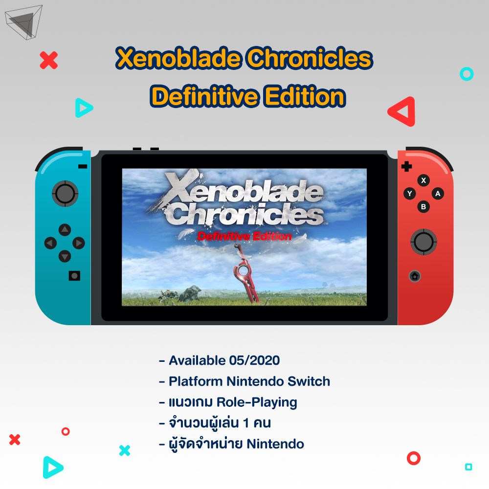 เกม Nintendo Switch Xenoblade Chronicles Definitive Edition