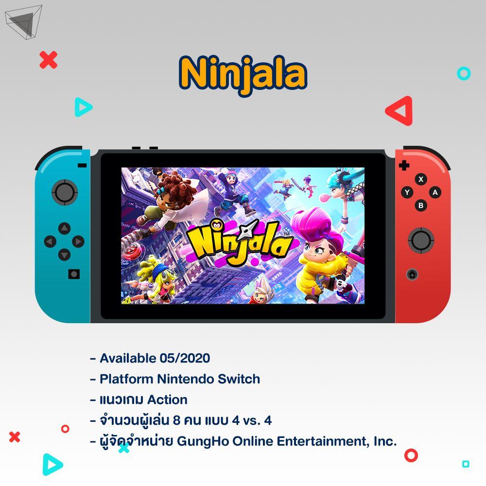 เกม Nintendo Switch Ninjala
