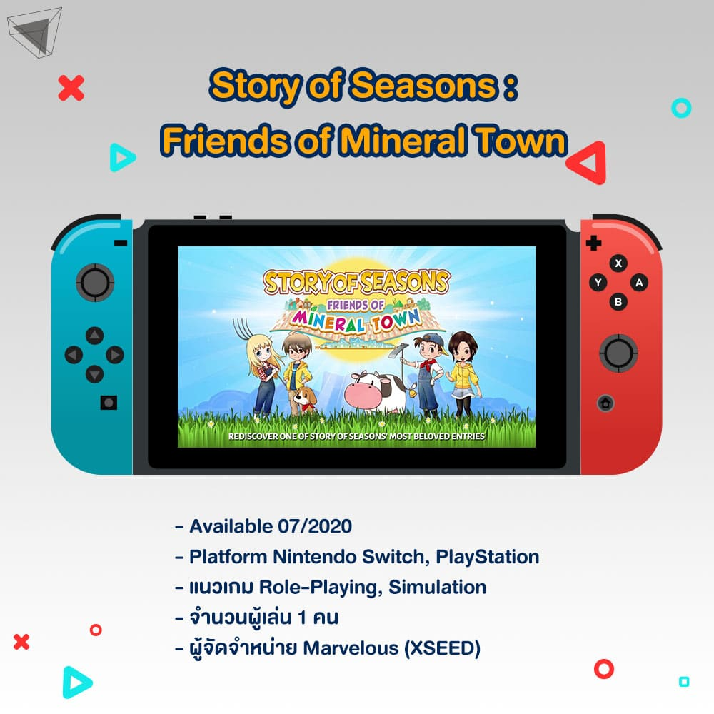 Nintendo Story of Seasons: Friends of Mineral Town