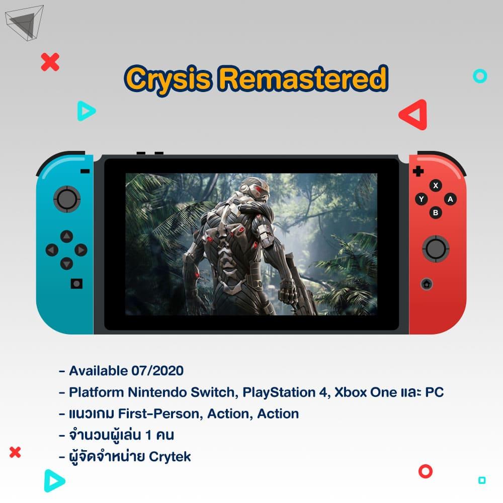 Nintendo Crysis Remastered