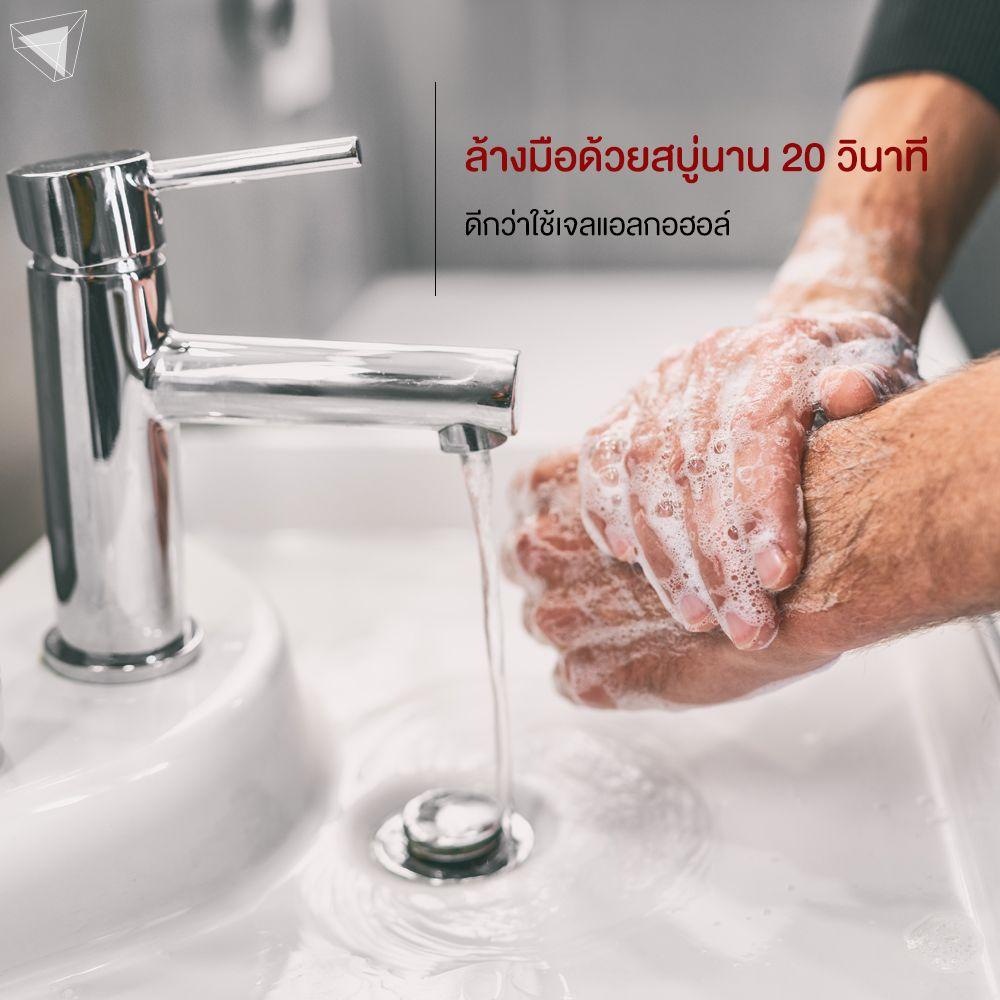 วิธีดูแลบ้าน 7. ล้างมือให้ถูกต้อง สม่ำเสมอ