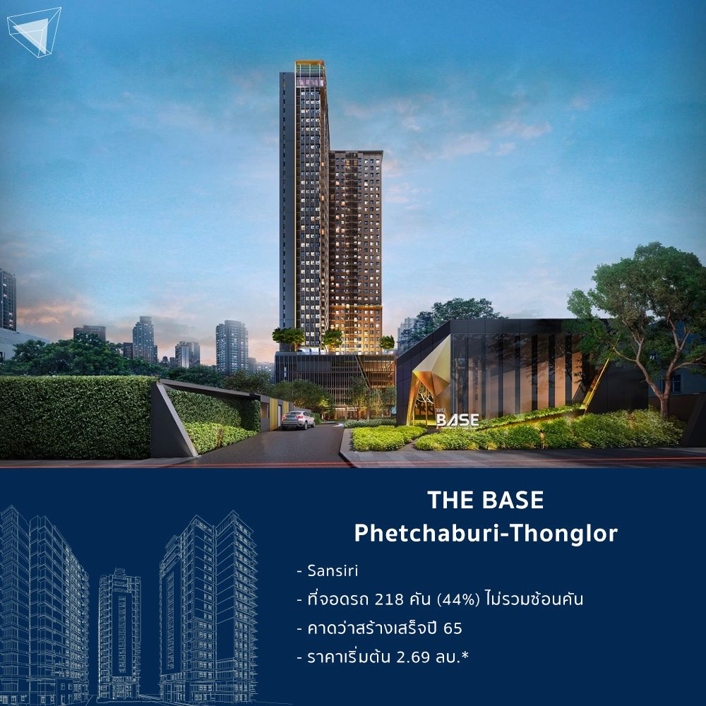 คอนโด ทองหล่อ THE BASE Phetchaburi-Thonglor