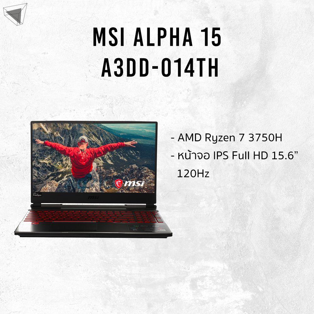 แนะนำโน้ตบุ๊ก งานกราฟิก 5. MSI Alpha 15 A3DD-014TH