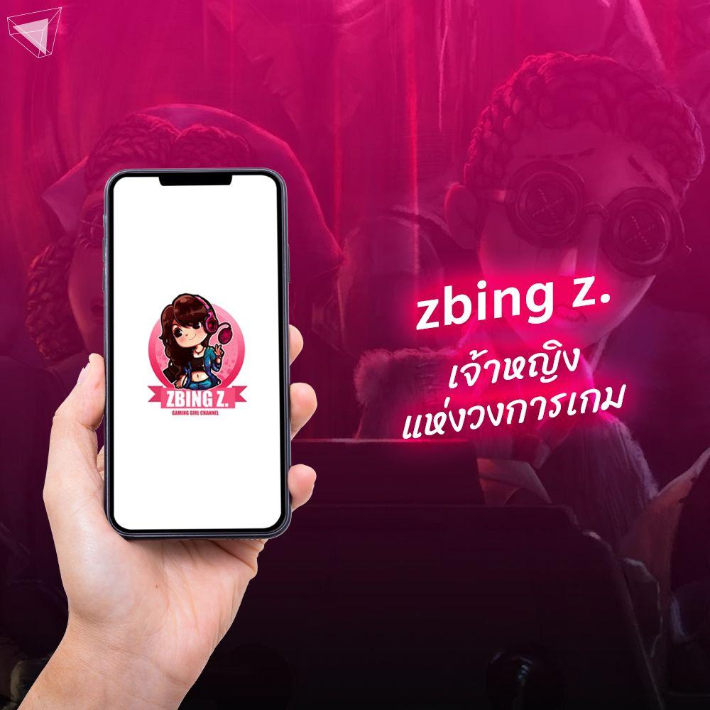 """นักแคสเกมหญิงอันดับ 1 ในไทย """"zbing z."""""""