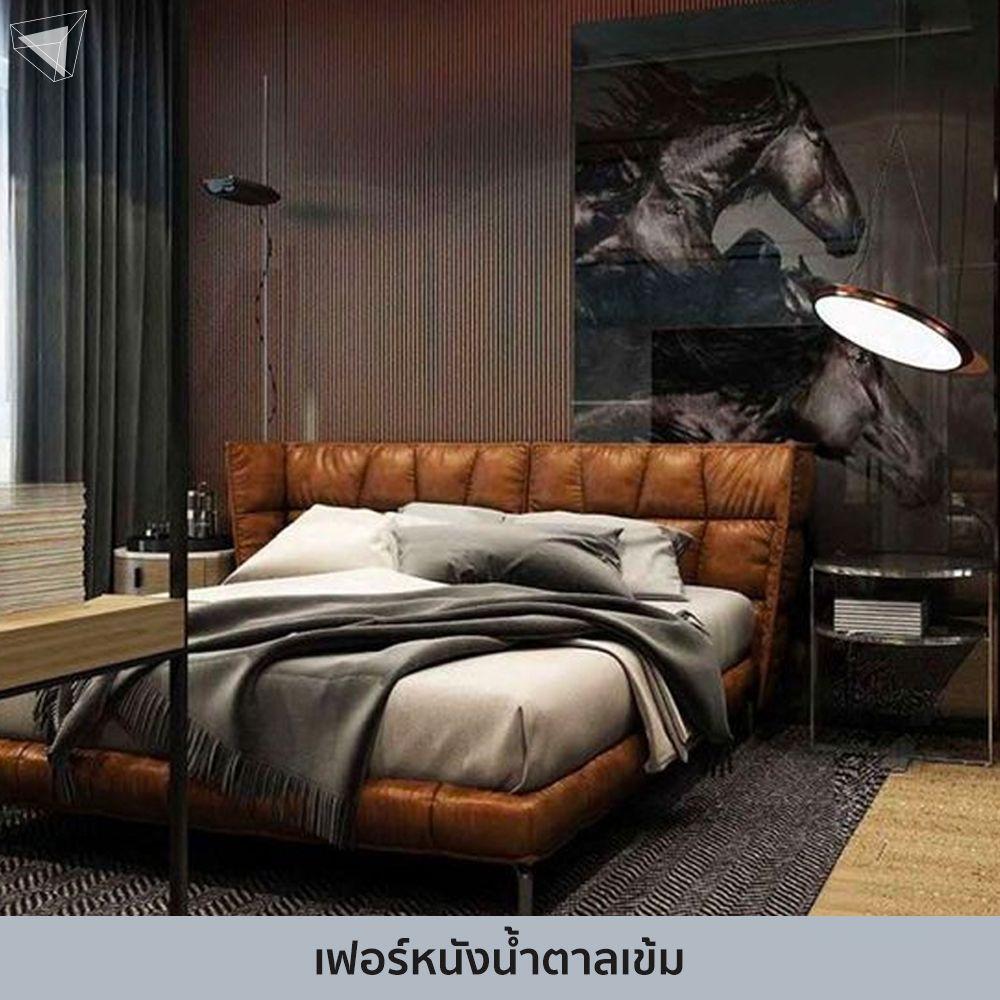 Masculine Bedroom แต่งห้องผู้ชายด้วยเฟอร์หนังดำ น้ำตาล