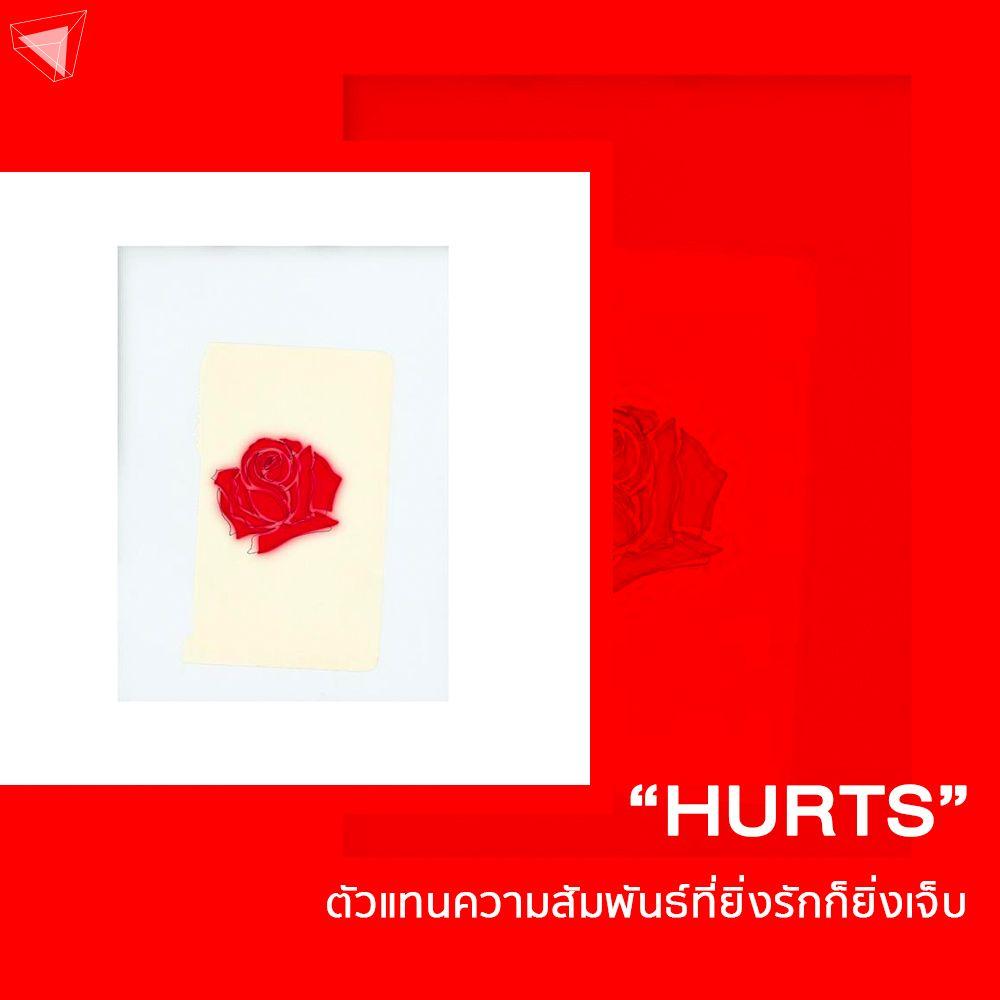 เพลง LANY - Hurts