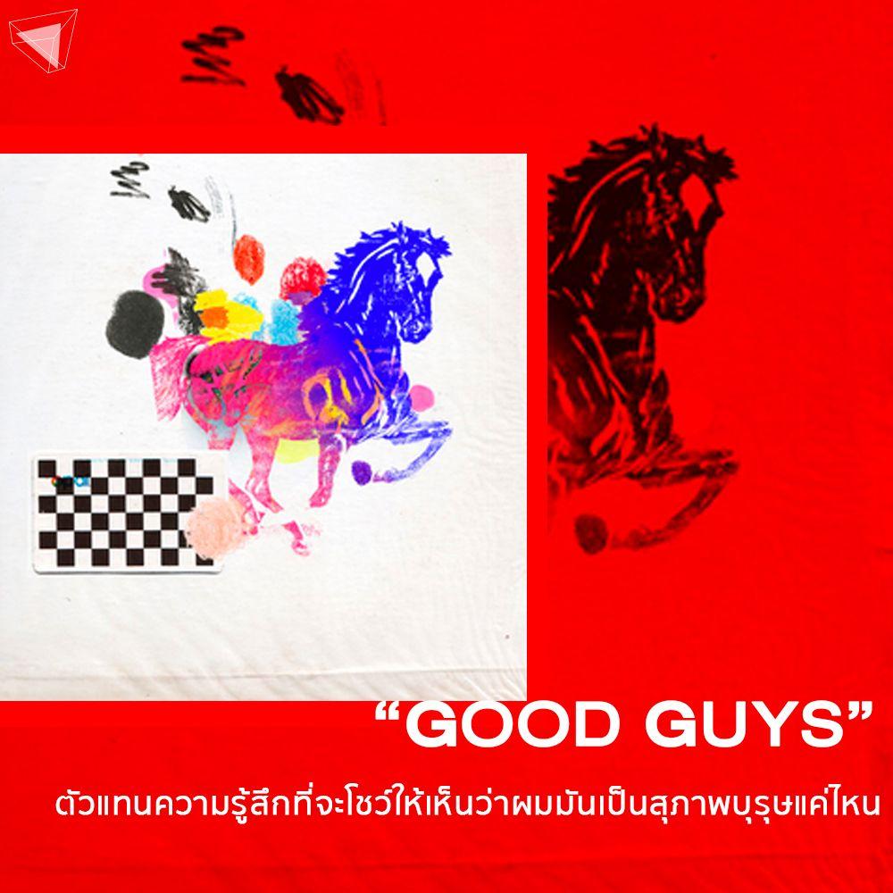 good guys เพลง LANY