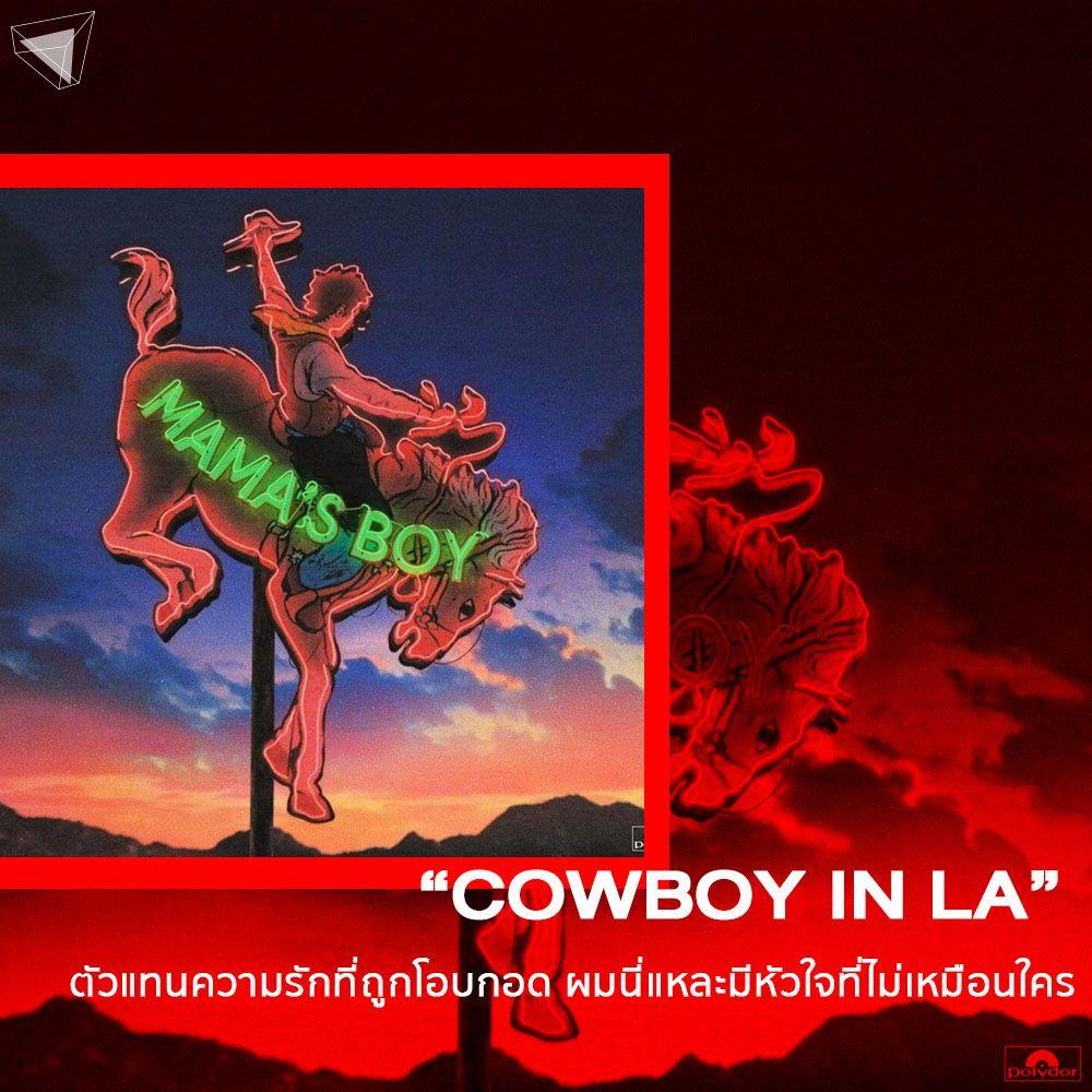 เพลง LANY cowboy in LA