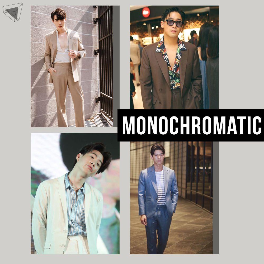Monochromatic แต่งตัวผู้ชายด้วยชุดสีเดียวกัน