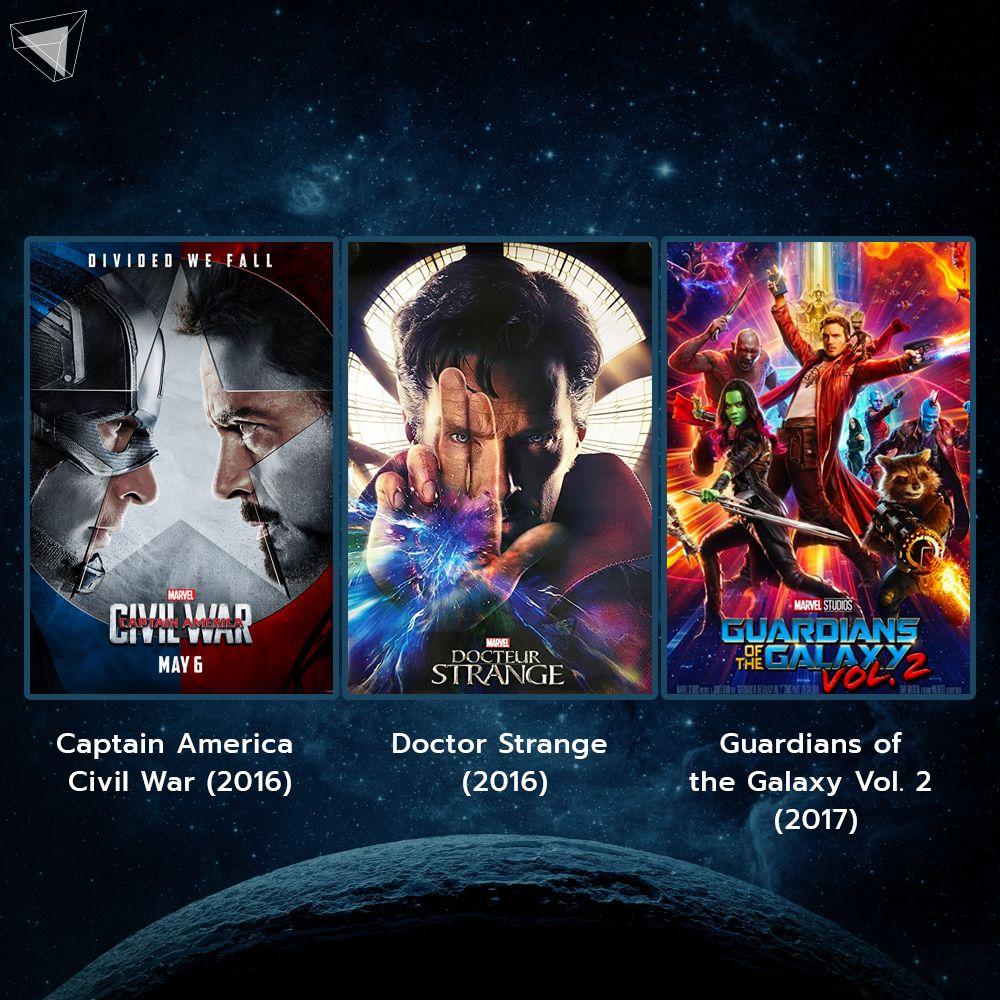 หนัง Marvel Phase 3