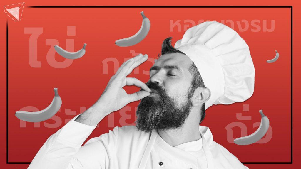 อาหารบำรุงอสุจิ เสริม sex