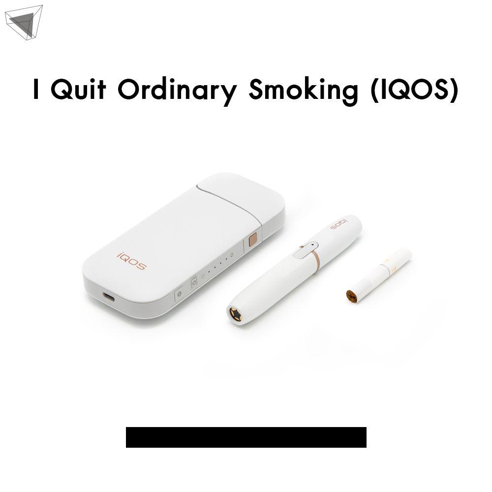 บุหรี่ไฟฟ้า I Quit Ordinary Smoking (IQOS)