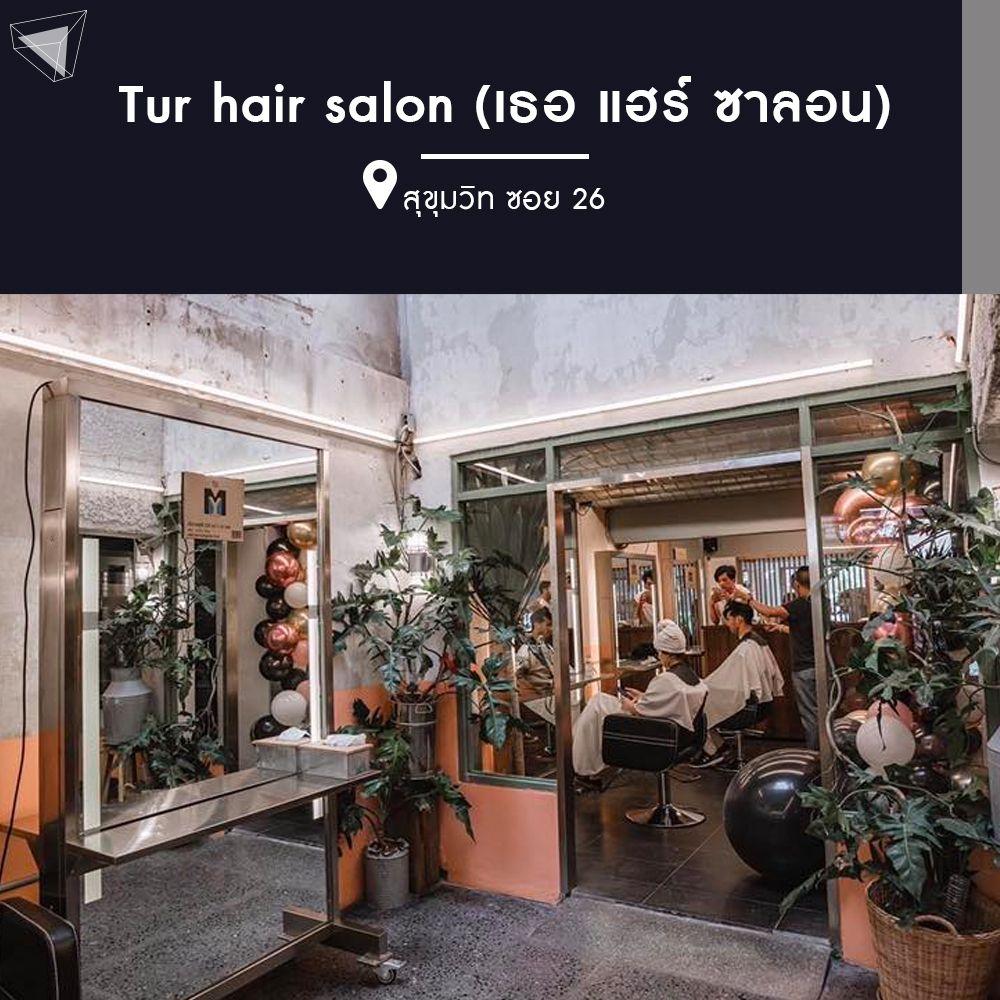 ร้านตัดผมชาย Tur hair salon