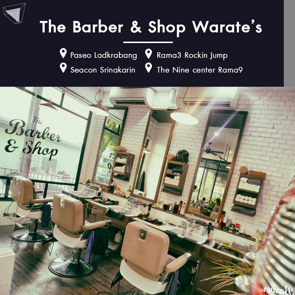 ร้านตัดผมชาย The Barber & Shop Warate's