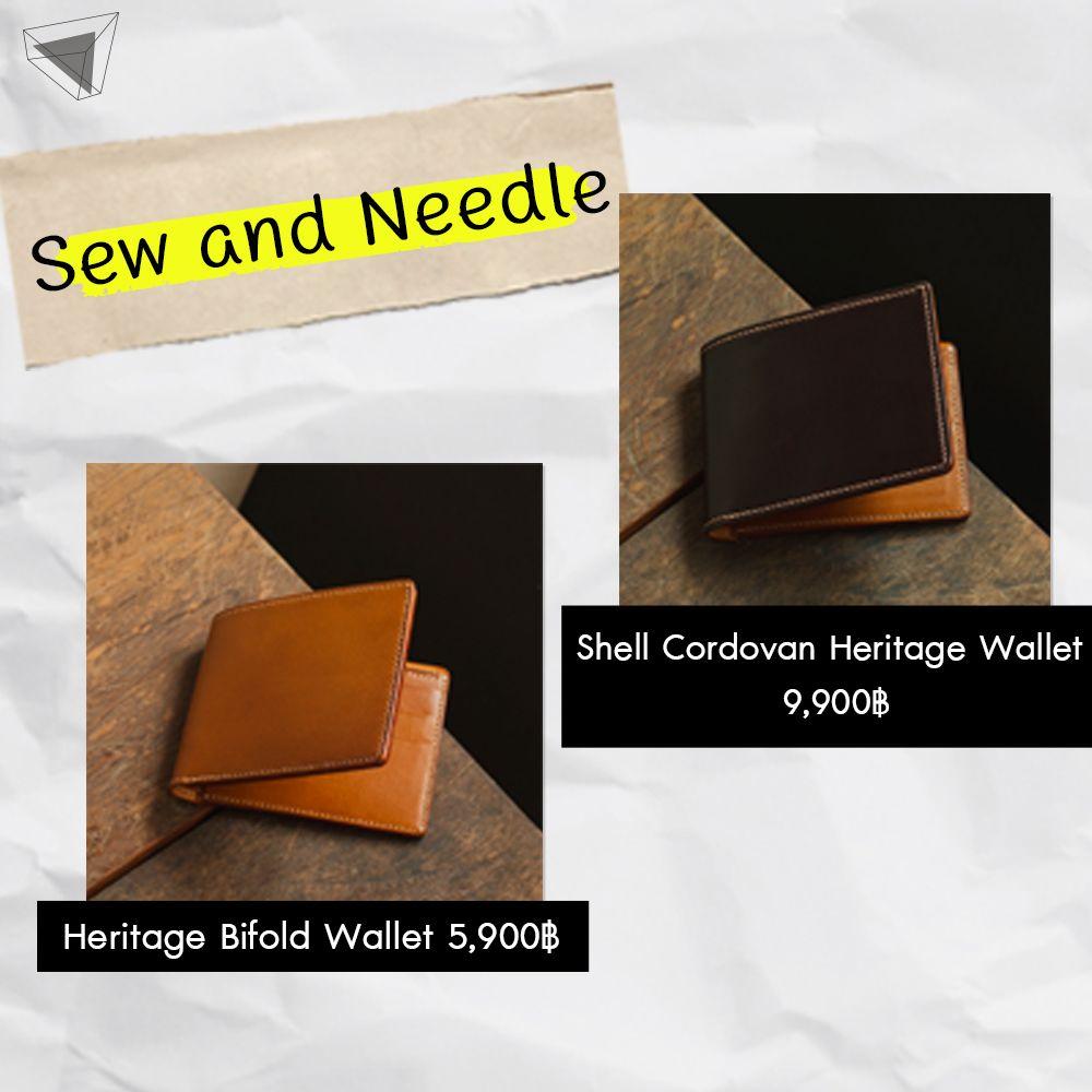 กระเป๋าสตางค์ผู้ชาย sew and needle