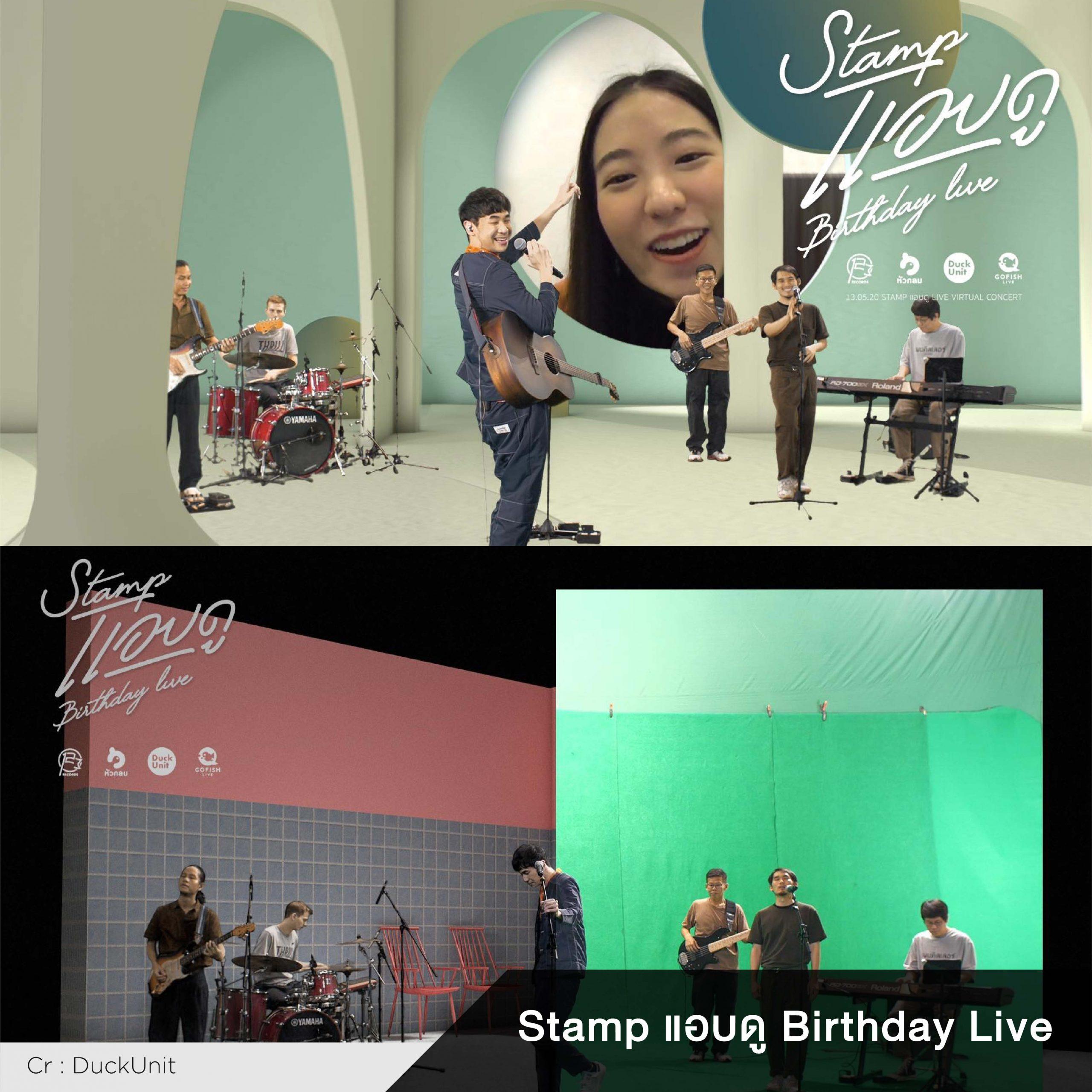 Stamp แอบดู Birthday Live