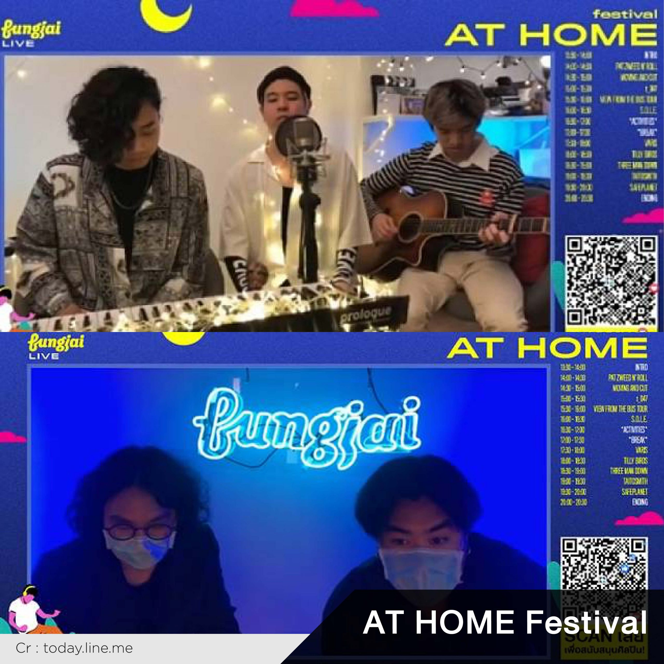 Virtual Concert AT HOME Festival