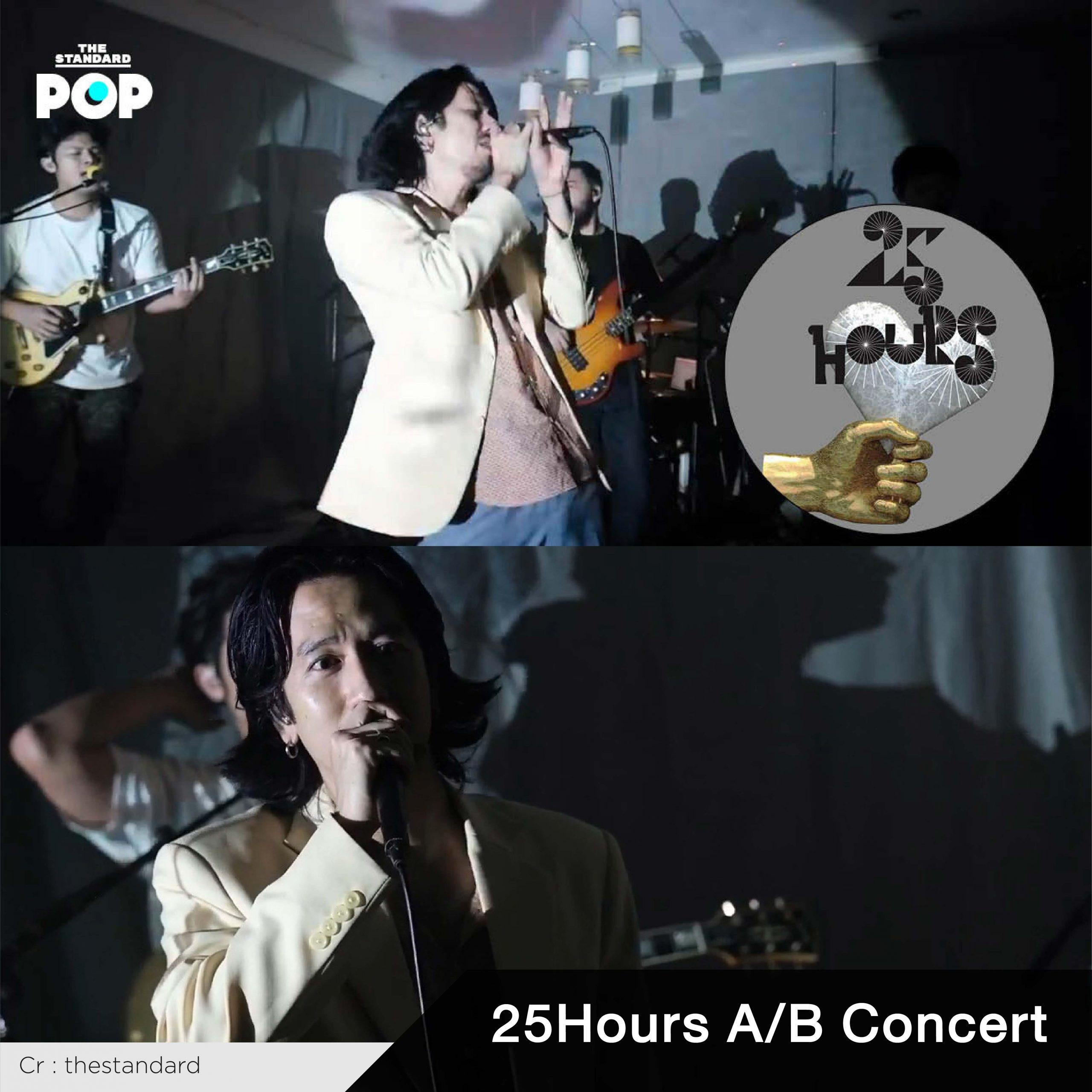 25hours A/B Concert