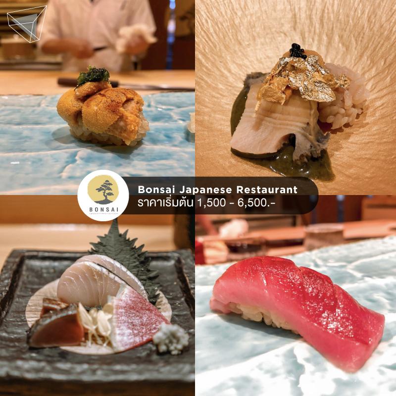 1. Bonsai Japanese Restaurant