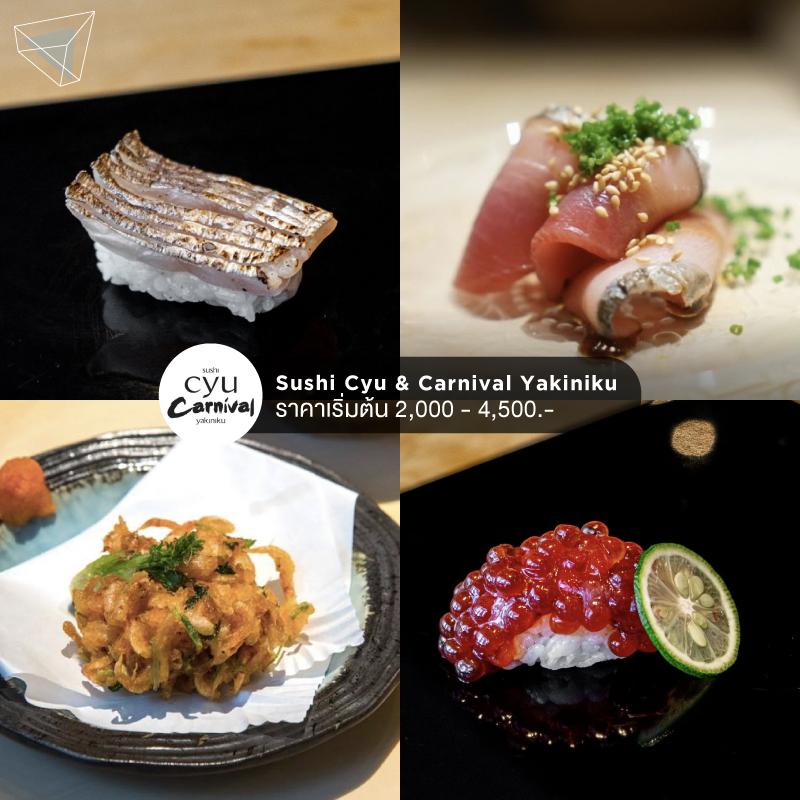 Sushi Cyu & Carnival Yakiniku