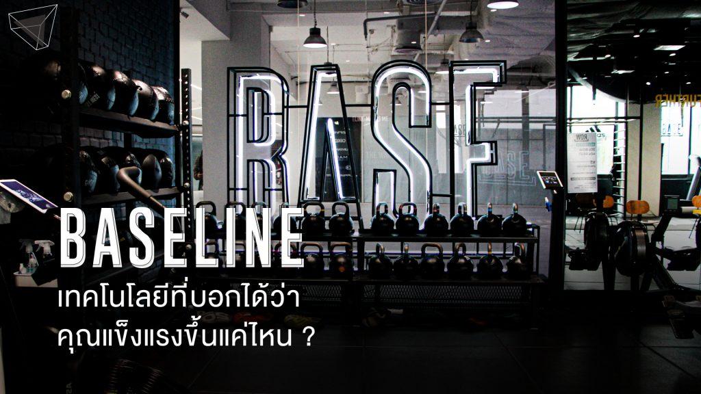 BASE Bangkok
