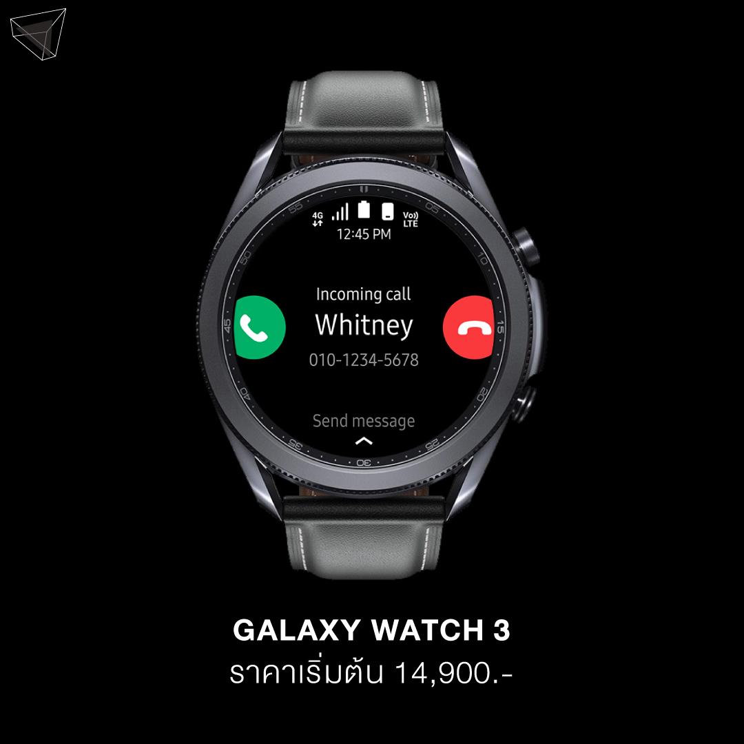 Smart Watch Galaxy Watch3
