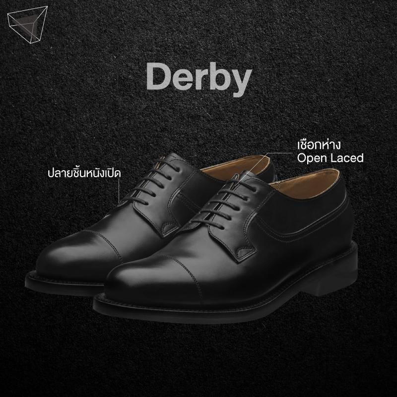รองเท้าหนังผู้ชายทรง Derby