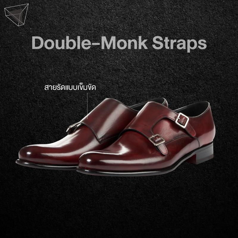 รองเท้าหนังผู้ชายทรง Double-Monk Straps