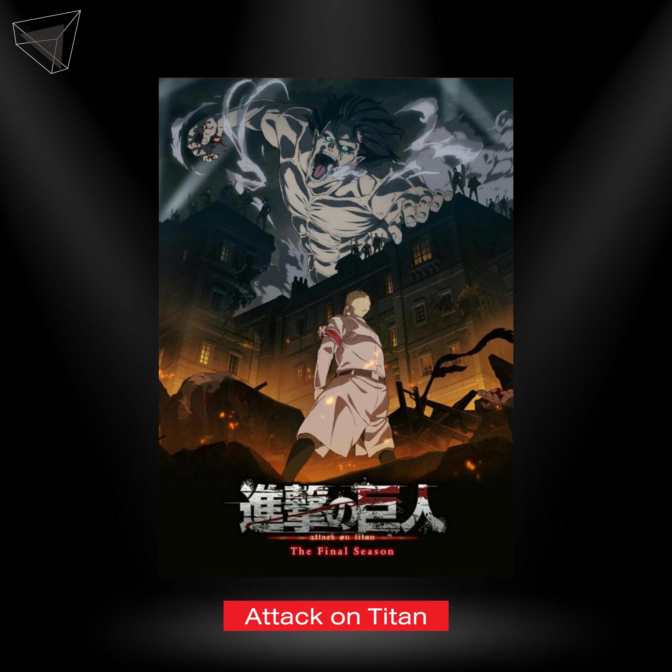 """อนิเมะน่าดู เรื่อง """"Attack on Titan"""""""