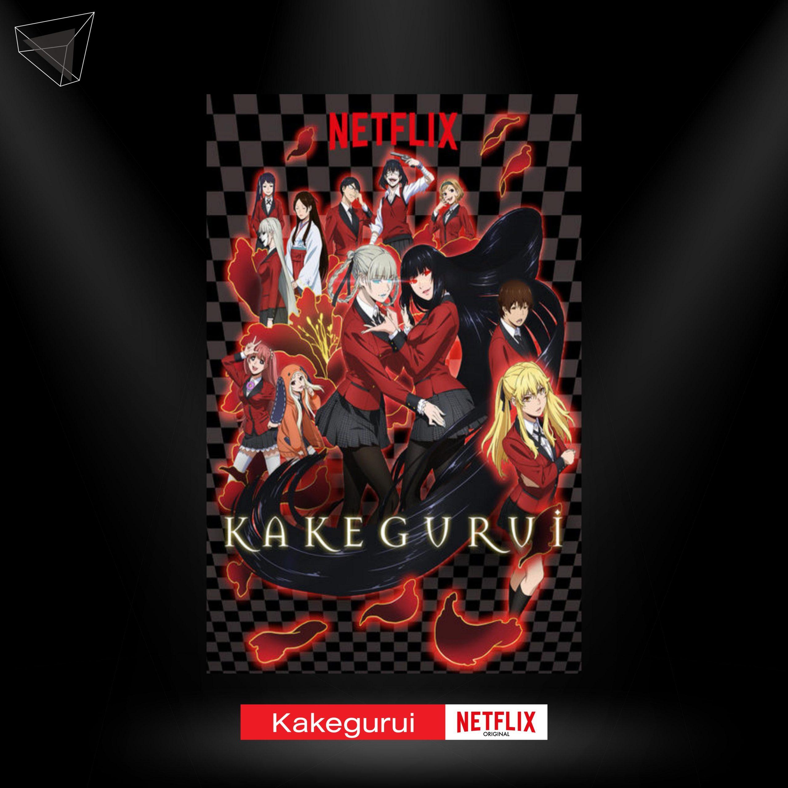 """อนิเมะน่าดู เรื่อง """"Kakegurui"""" (Netflix Originals)"""