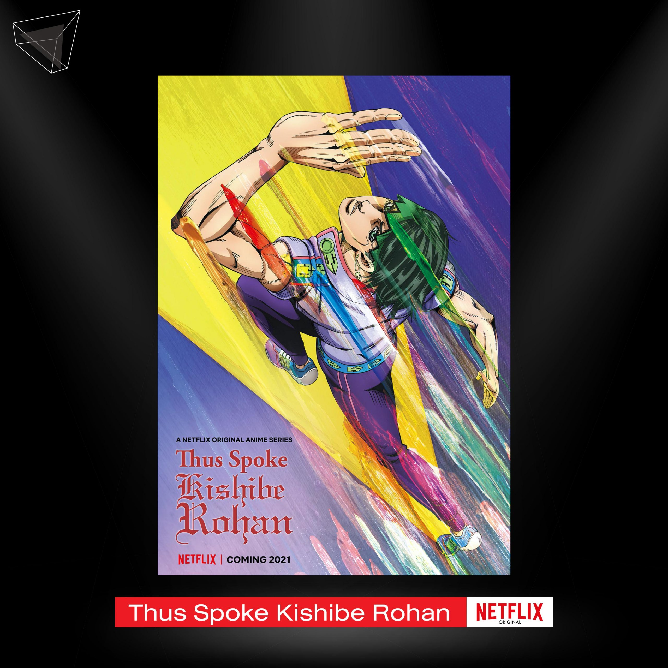 """อนิเมะน่าดู เรื่อง """"Thus Spoke Kishibe Rohan"""" (Netflix Originals)"""