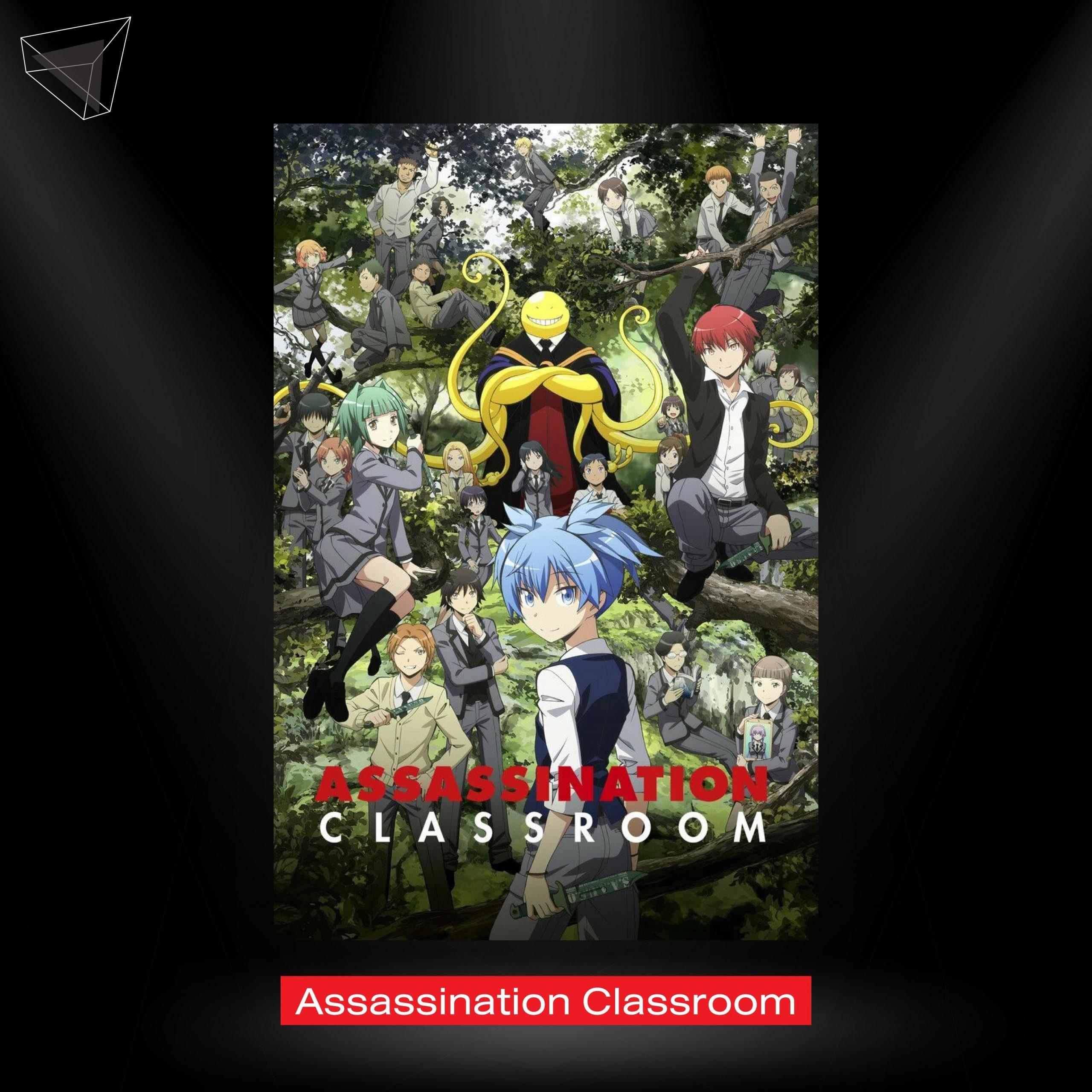 """อนิเมะน่าดู เรื่อง """"Assassination Classroom"""""""
