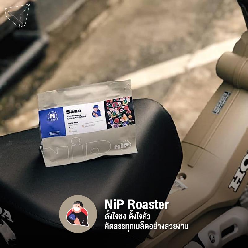 เมล็ดกาแฟ จาก NiP Roaster