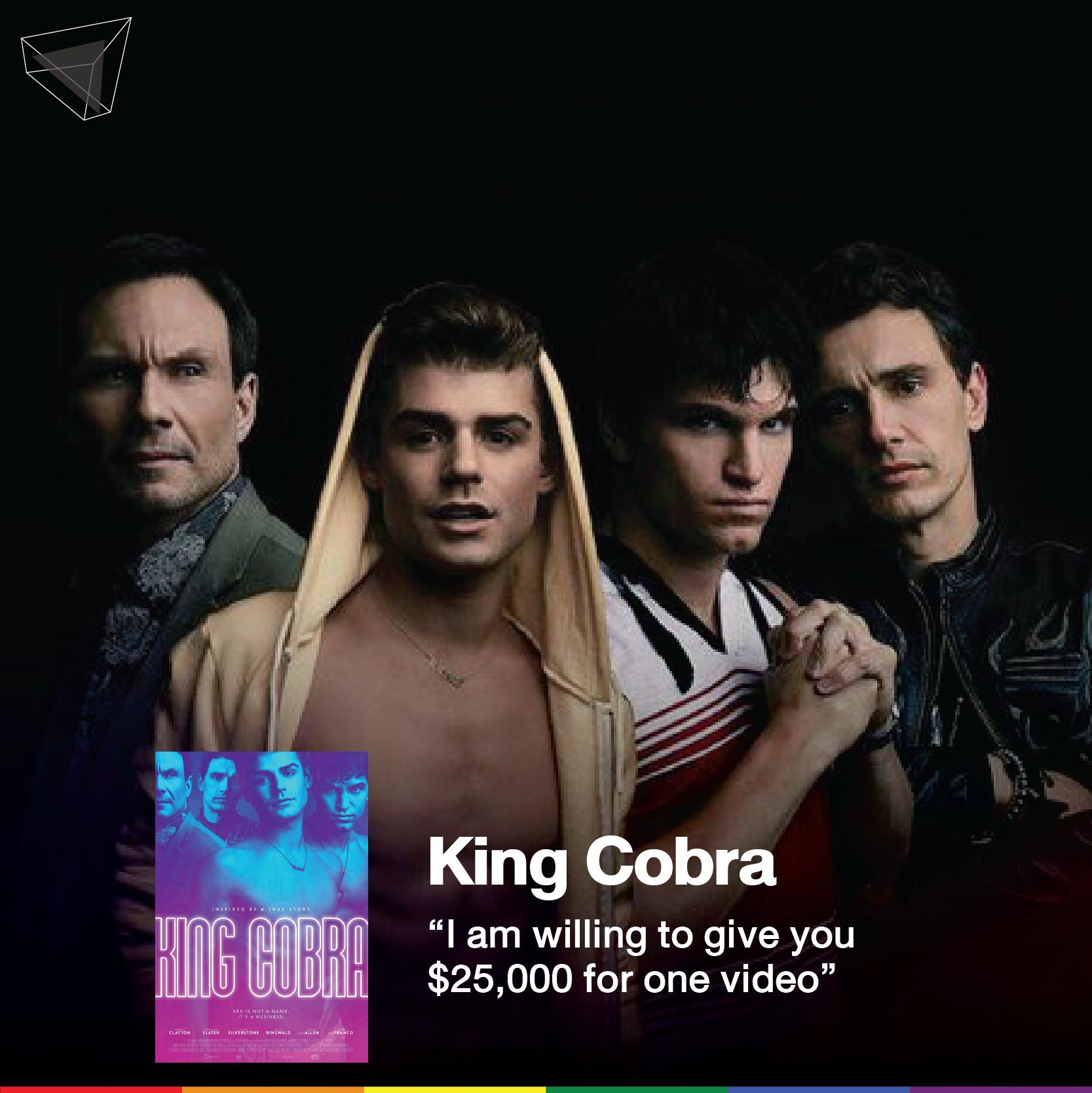 King Cobra (2016) หนังเกย์เล่าถึงเซ็กซ์ในชีวิตจริง ที่ไม่เป็นดั่งในหนัง