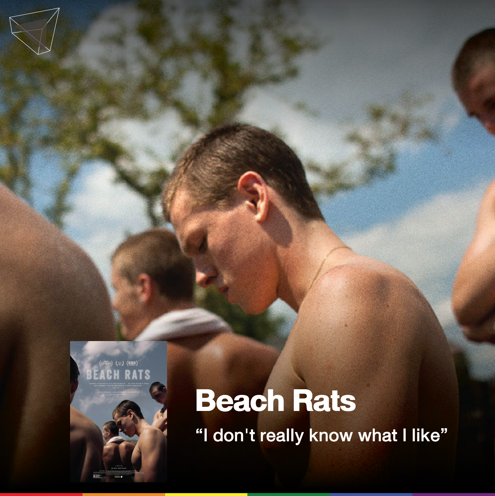 Beach Rats (2017) หนังเกย์แนว Coming of age
