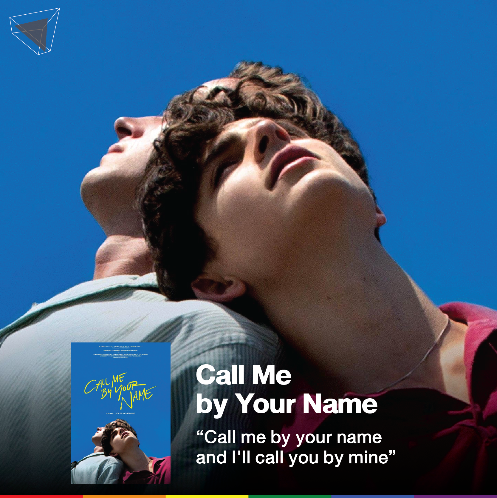 Call Me by Your Name (2017) หนังเกย์ที่ใครไม่ดู ถือว่าพลาด!